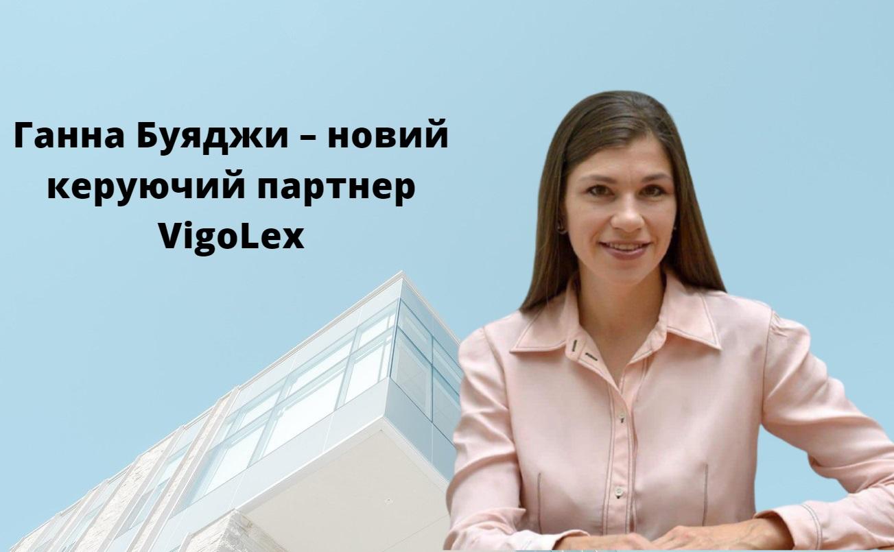 novыj upravlyayushhyj partner ukr