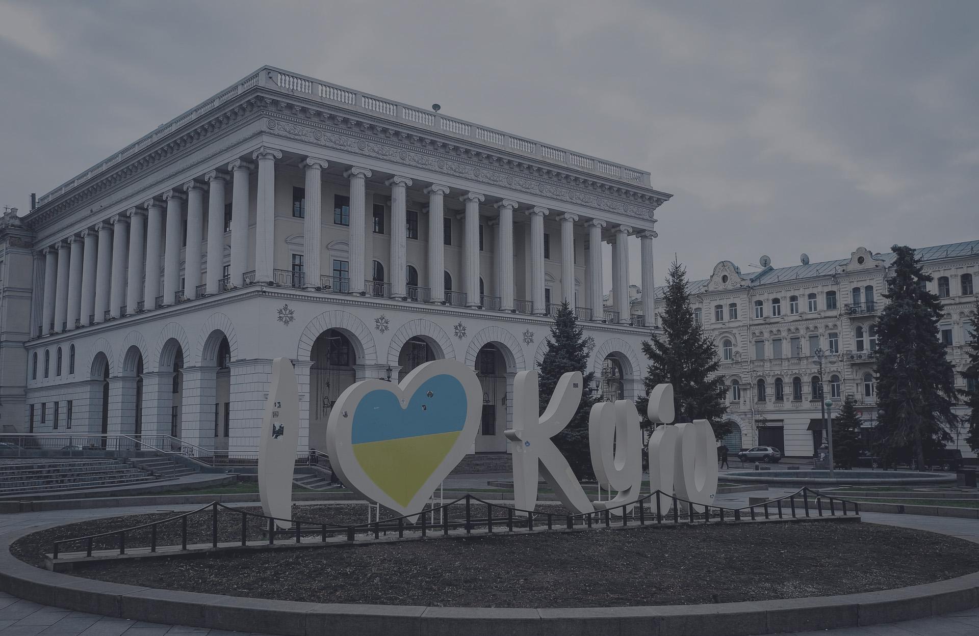 Ukrainian License