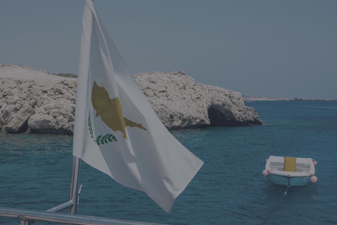 Реєстрація компанії на Кіпрі