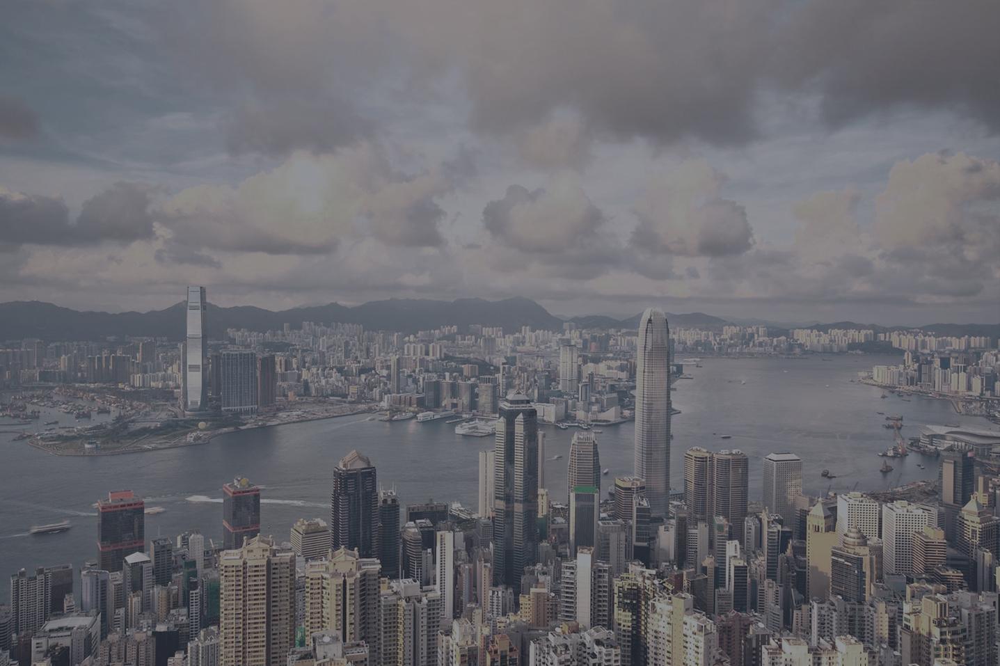 Сompany incorporation in Hong Kong