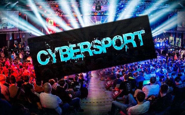 Как получить право на проведение киберспортивного турнира