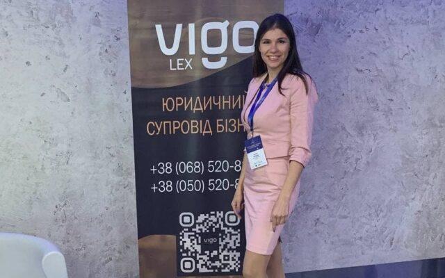 Управляющий партнер компании ВигоЛекс Анна Буяджы приняла участие в ежегодной конференции GDPR Summit Ukraine